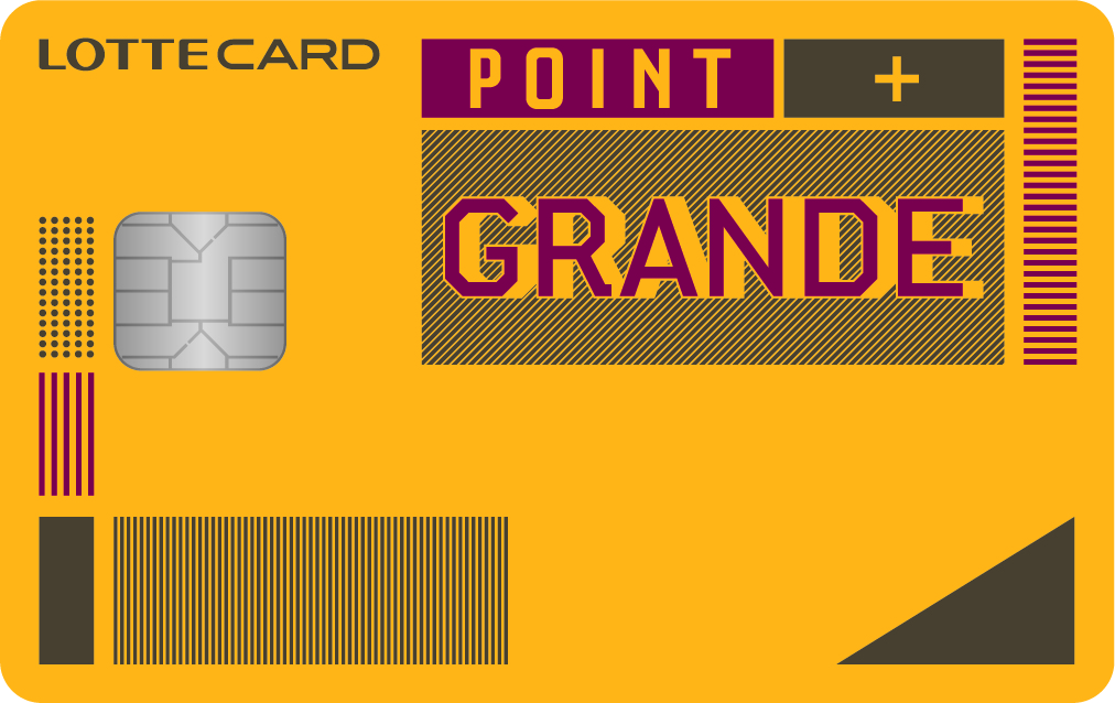LOTTE CARD POINT + GRANDE